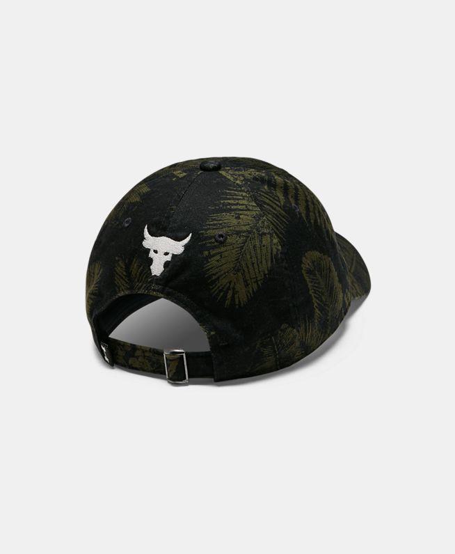 UA Project Rock Cotton运动帽