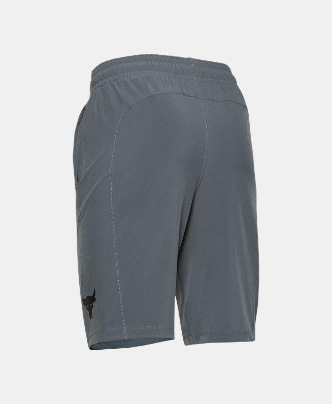 男童Project Rock Utility短裤