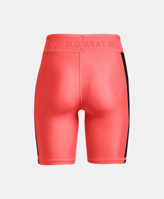 女士Project Rock强森HeatGear® Bike短裤