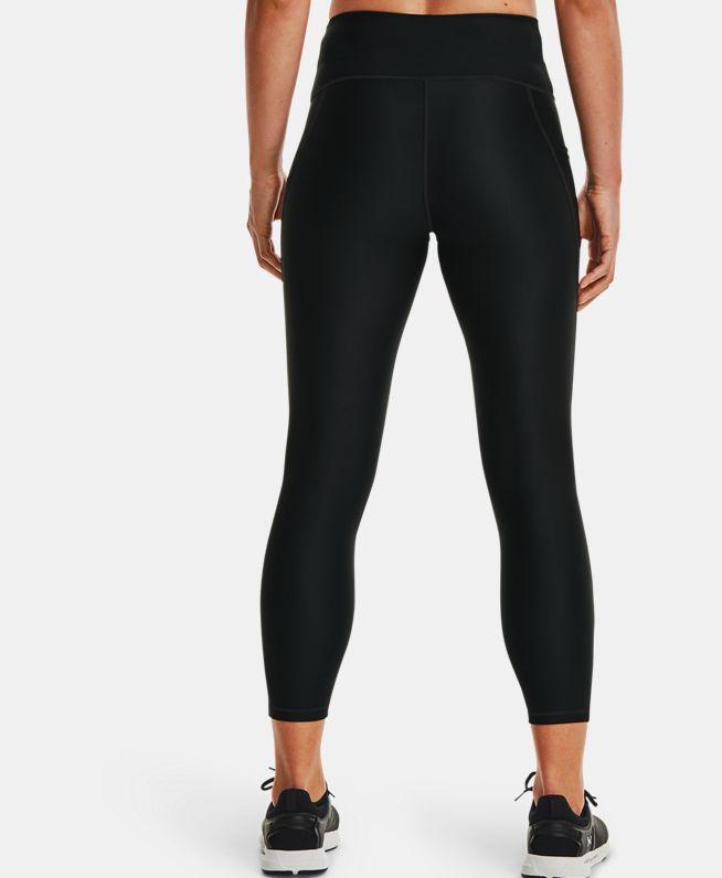 女士HeatGear® Armour Gradient紧身七分裤